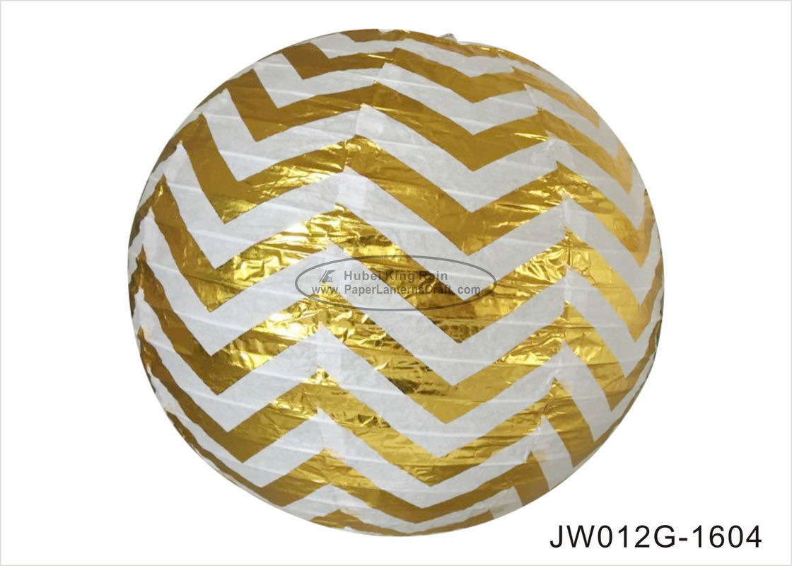 Hot Gold Stripe Round Paper Lanterns Indoor 12 Inch Shiny Easy Assembling